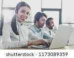 happy call center managers... | Shutterstock . vector #1173089359
