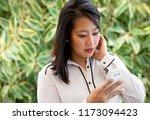 singaporean young business... | Shutterstock . vector #1173094423