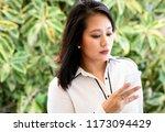 singaporean young business... | Shutterstock . vector #1173094429