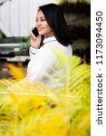 singaporean young business... | Shutterstock . vector #1173094450