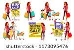 shopping woman set vector.... | Shutterstock .eps vector #1173095476