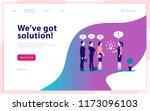 web page design template  ... | Shutterstock . vector #1173096103