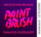 paint brush alphabet font.... | Shutterstock .eps vector #1173110506