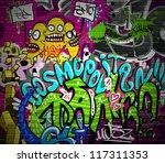 graffiti wall urban art... | Shutterstock . vector #117311353