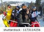 ski  skiing   skiers on ski lift | Shutterstock . vector #1173114256