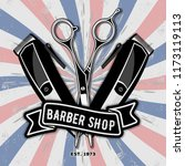 barber shop vintage label ... | Shutterstock .eps vector #1173119113