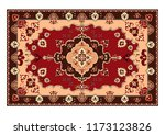 vector illustration of red... | Shutterstock .eps vector #1173123826