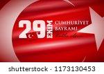 turkish national festival. 29... | Shutterstock .eps vector #1173130453