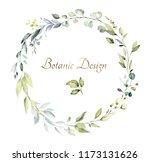 botanical design. herbal... | Shutterstock . vector #1173131626