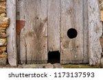 front view of lld wooden door... | Shutterstock . vector #1173137593