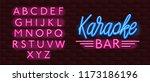 Vector Neon Glow Banner Karaoke ...
