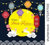 chinese mid autumn festival... | Shutterstock .eps vector #1173197533