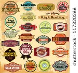 retro label set | Shutterstock .eps vector #117320266