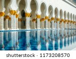 abu dhabi  uae   march 08 2014  ... | Shutterstock . vector #1173208570