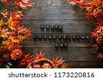 thanksgiving dinner. autumn... | Shutterstock . vector #1173220816