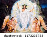 A Catholic Icon Of Jesus With...