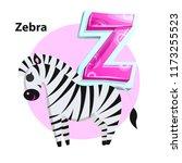 letter z for zebra cartoon... | Shutterstock .eps vector #1173255523