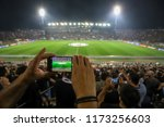 thessaloniki  greece   august... | Shutterstock . vector #1173256603