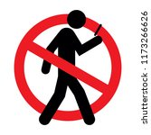 no phone zone sign | Shutterstock .eps vector #1173266626