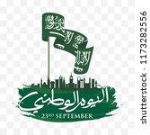saudi arabia flag. building... | Shutterstock .eps vector #1173282556