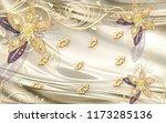 3d illustrated floral wallpaper ... | Shutterstock . vector #1173285136
