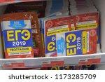 russia  st. petersburg  01 09... | Shutterstock . vector #1173285709