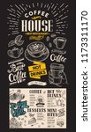 coffee restaurant menu vector... | Shutterstock .eps vector #1173311170