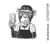 monkey fast food worker dressed ... | Shutterstock .eps vector #1173327739