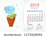 Lovely Gardening. Calendar For...