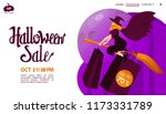 halloween holiday greeting...   Shutterstock .eps vector #1173331789