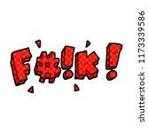 cartoon doodle swear word   Shutterstock .eps vector #1173339586