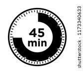 set of timers   forty five... | Shutterstock .eps vector #1173340633