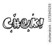 line drawing cartoon swear word   Shutterstock .eps vector #1173345253