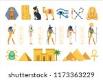 egypt set  egyptian ancient... | Shutterstock .eps vector #1173363229
