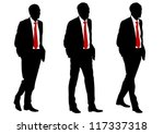 vector drawing of a man in a... | Shutterstock .eps vector #117337318