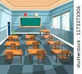 high school classroom with... | Shutterstock .eps vector #1173373306