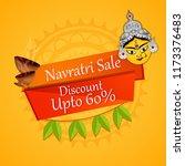 indian religious festival... | Shutterstock .eps vector #1173376483