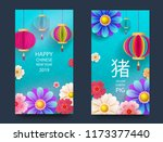 happy new year.2019 chinese new ... | Shutterstock .eps vector #1173377440