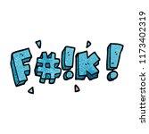 cartoon doodle swear word   Shutterstock .eps vector #1173402319