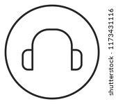 headphones stroke icon. stroke...