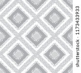Gray Rhombus Carpet Seamless...