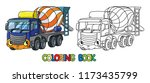 funny concrete mixer truck with ... | Shutterstock .eps vector #1173435799
