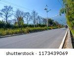 yunnan dali bohai rural farm... | Shutterstock . vector #1173439069