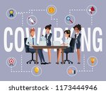 business coworkers cartoons | Shutterstock .eps vector #1173444946