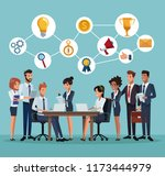 business coworkers cartoons | Shutterstock .eps vector #1173444979