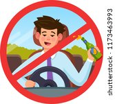forbidden to drink at the wheel ... | Shutterstock .eps vector #1173463993