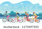 cyclists sport people riding... | Shutterstock .eps vector #1173497353