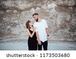 loving husband and woman on the ... | Shutterstock . vector #1173503680