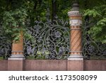 Forged Metal Fence.