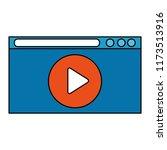 media player in display   Shutterstock .eps vector #1173513916